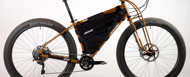 "The new 24"" Plus with matching frame pack"